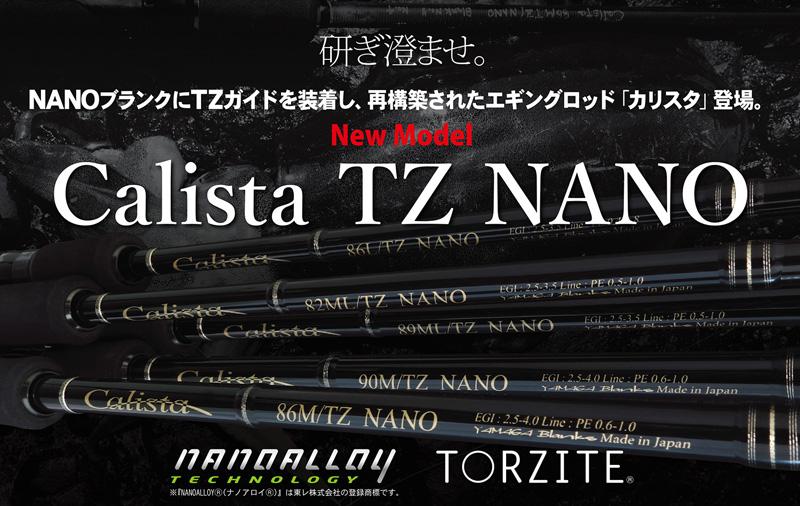Calista-TZ-NANO