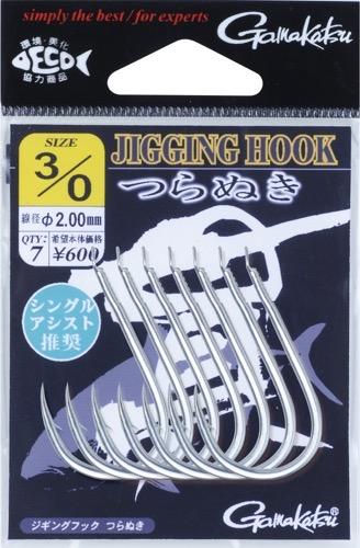 68428.hooks.main.001